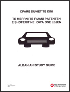 Albanian Study Guide